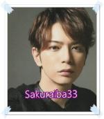 Sakuraiba33