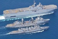 Destroyers, Frégates & Corvettes 4631-40