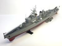 Destroyers, Frégates & Corvettes 8092-87