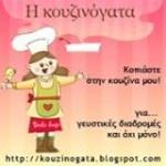Keep on Blogging 517-16