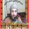 عبدالله ابوسعودالحزين