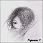 Pipoum