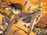 Conan-kun25