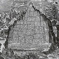 Remue Meninges 1208-52