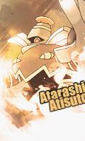 Atarashi Atisuto - Pedro
