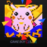 Pikachuzinha