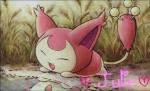♥ Julie ♥