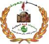 ناصراحمد اسماعيل هديب
