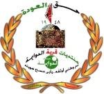 ياسر محمد الزعاترة