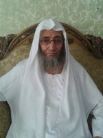الشيخ جميل لافي