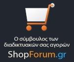 Shopforumgr