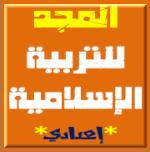 ذ. محمد أخالي