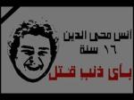 sayed ali