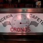 cafeteria cronos