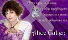 Alice Mary Cullen