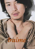 Iraime