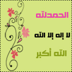 اللغة العربية 37-38