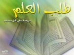 راجي عفو الخلاق