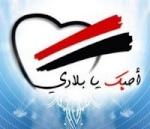 ابو احمد المصرى