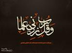 Oum-Ismail