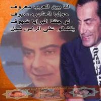 محمود عبدالسلام