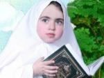 ♥ تاج القرآن♥