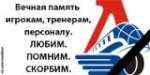 tm_Krasnodarfan_dron