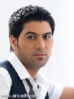 عاشق وليد الشامي