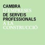 Cambra_Professional