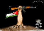 فلسطينية و افتخر