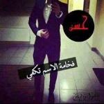 حسن الياسري