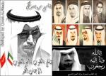 الكويتي