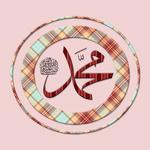 منتدى الشخصيات الاسلامية 15837-64