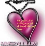 بشار أسمرو
