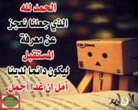 ◕look like‿ henry◕