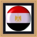مصرى وافتخر