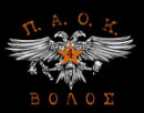 PAOK_Volos