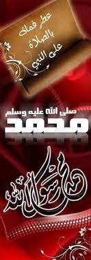 خادم الاسلام
