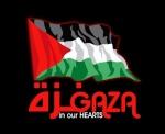 ابن غزة الجريح