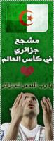 منتدى أنصار الخضر
