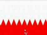 صقر البحرين