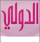 مشعل عبدالله