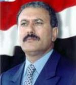 اليمن أولا