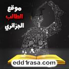 edd1rasa