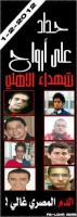ms_egypt