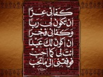 عبدُالله