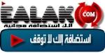 Ealak.com