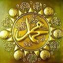 محمد الروش