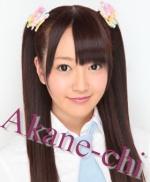 Akane-chi