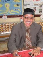 السيد محمد محمود